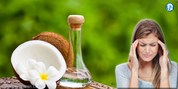 Coconut oil will reduce head pain