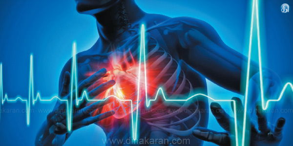 Chest pain ... When to see a doctor ?!