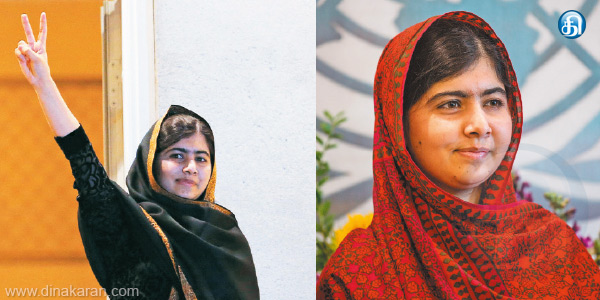 Malala is the not name!