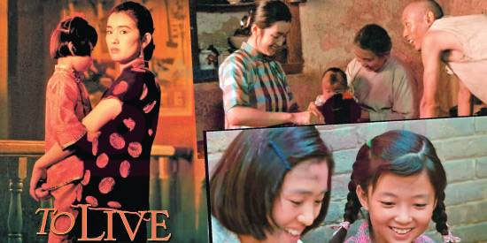 Chinese film that rocked the world