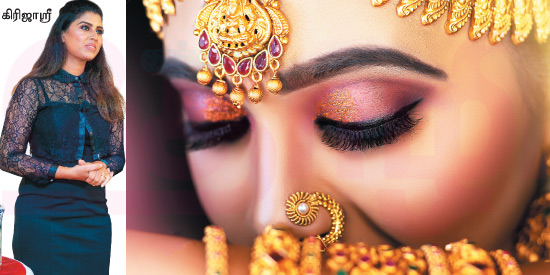 Is a make-up trial necessary before marriage?