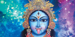 Police will worship the goddess Kali!