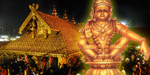 Sabarimala Ayyappa temple pooja tomorrow Zone