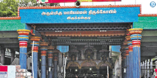 Theran verdict of the verb to be resolved