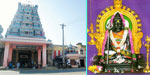 Appearing for the first time in world history, a place of Lord Shiva in the form of Kondrai