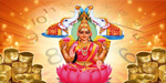 To provides resources and bestowed  for atchaya thirithiya