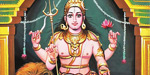 Bhairava worship to out of fear