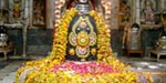 On Pradosham benefit by worshiping Lord Shiva, you know about?