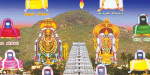 Ashtanga Linga is a darshan in Tiruvannamalai which is believed to be in mind