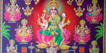 Ashta Lakshmi worship of fasting to live with wealthy