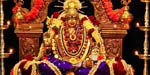 Pray the the exporter torch barrier opts for god narayani