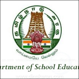 Quarterly Examination for Classes to Six to Ten: School Education