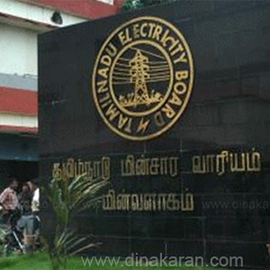 The loss of the Tamil Nadu Electricity Board was Rs. 9,236 crore, up from Rs