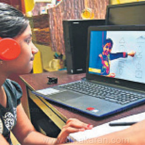 Time limit for conducting online classes for school students: LGG can only be conducted for 30 minutes