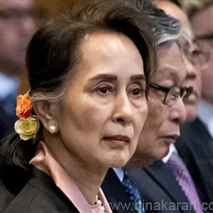 Aung San Suu Kyi is arguing in international court today