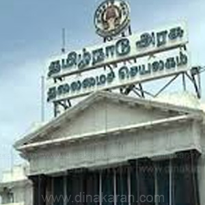 18 Independents own building in Tamil Nadu: Rs