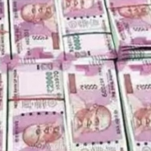 Rs 1.36 crore close to Central: Was this money paid for election expenses? Police investigation