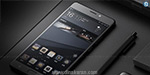 Gionee M6S Plus smartphone With 6020mAh Battery