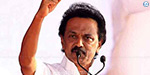 MK Stalin talks about the state government wedding ceremony