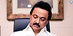 Stalin's request is a gift from him to avoid meeting Karunanidhi in person