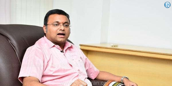 Kartik Chidambaram is facing charges of financial fraud