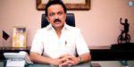 The beauty of the chief is to focus on people's work: MK Stalin
