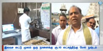 Advice on stopping free Lattu Delivery: Tirupati Devasthanam Information