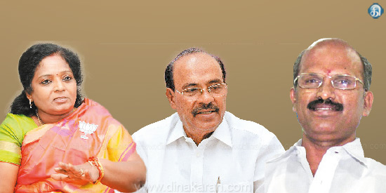 The proxy government has been entrusted with the right to corrupt all the rights and rights of the state of Tamil Nadu, -Bamak founder Ramadoss.