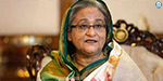 Prime Minister of Bangladesh Haseena assassination attempt 10 people were sentenced to death