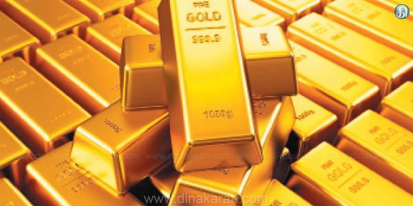 The central government's gold bond scheme has not benefited