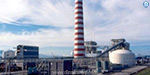 The cylinder exploded in the Mettur thermal power plant: the hand was cut off