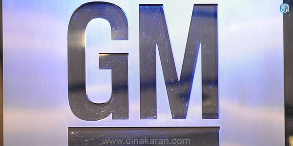 General Motors Decision to Stop Car Sales in India
