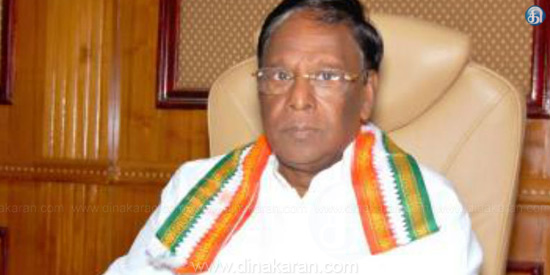 Find a permanent solution to the problem of diet Under state authority Education should come: Puducherry Chief Minister Narayanasamy talks
