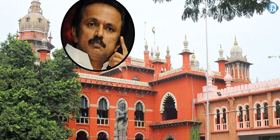 21 DMK MLAs have a complaint of violation of notice