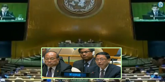 Did not genocide against rohaingya Muslims - Myanmar's ambassado speech in UN Assembley