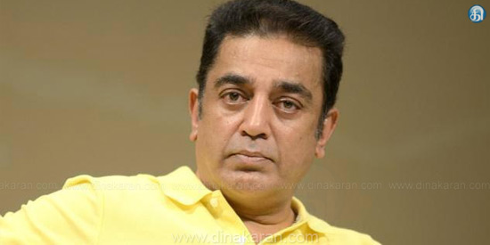 Marxist did not participate in the seminar Kamal Haasan DVD