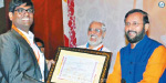 All India Awards for RMK and RMT Colleges