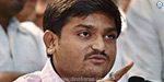 Sudden stirring of the team BJP has said that it will give Rs 1 crore to join the party