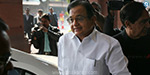 In reply to the Prime Minister, ministers speak in Parliament: P. Chidambaram Sadal