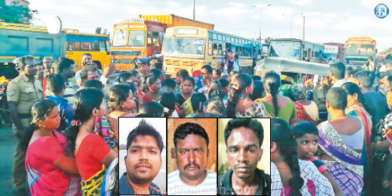 To stay lazy refused to pay money to the father Metro train official Son killing and killing: 50 lakh list of kidnapping; Cell phone 2 people arrested, including the cannabiser
