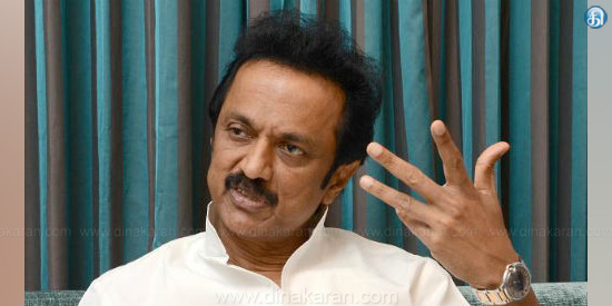 Against federal philosophy The central government is doing the task of enslaving states: MK Stalin's allegation