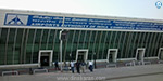Coimbatore Airport The kidnapped kidnapped kidnapped