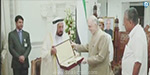 At the University of Kerala, he graduated from the Doctorate of Sharjah