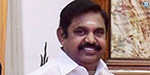 The Chief Minister who comes to Pattukottai will be black