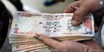6 arrested for abetting a 2.5 crore invalid note