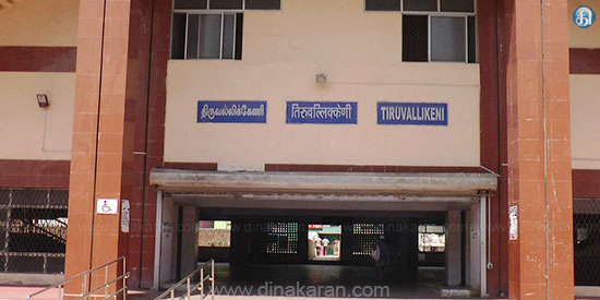 Terror at Tiruvallikai railway station The young man who was sleeping with fire burned alive: civil panic