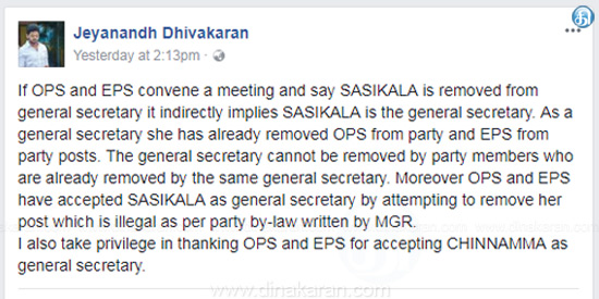 Sasikala is AIADMK general secretary OPS and EPS have agreed: divakaran son jeyanandh