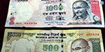 Currency withdrawal on the first day of the day The biggest struggle is the opposition plans