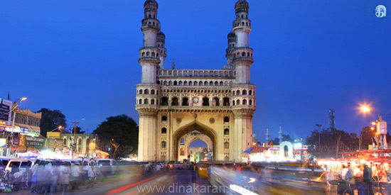 Hyderabad, India, to coincide with the day of September 13