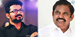 Actor Vijay again with the Chief Minister
